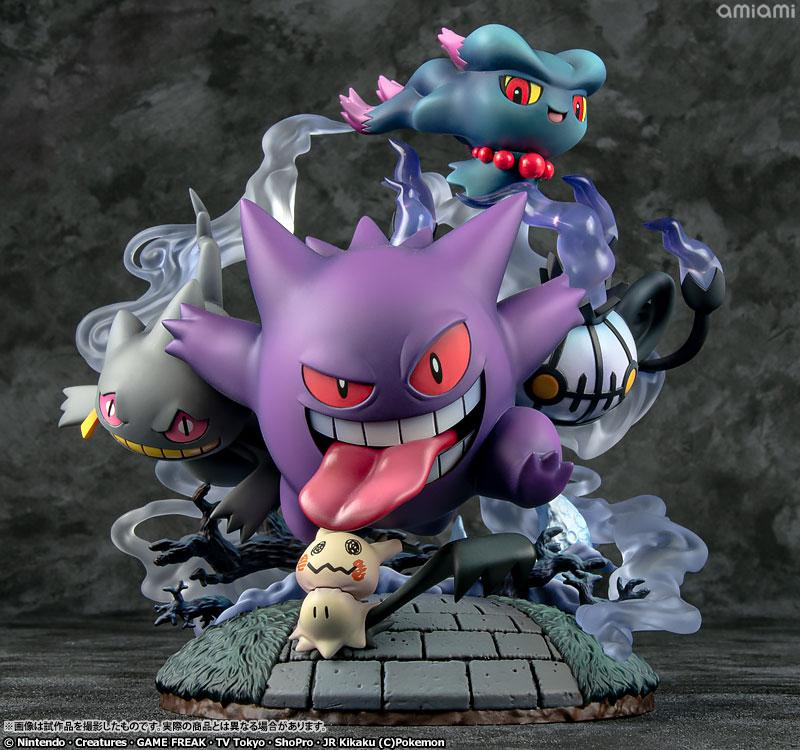G.E.M.EX Series Pokemon Big Gathering of Ghost Types! Complete Figure main