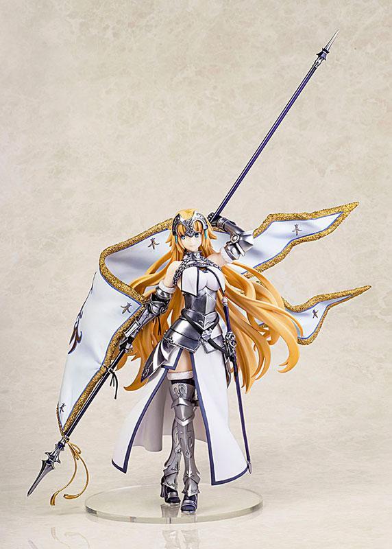 Fate/Grand Order Ruler/Jeanne d'Arc Complete Figure 4