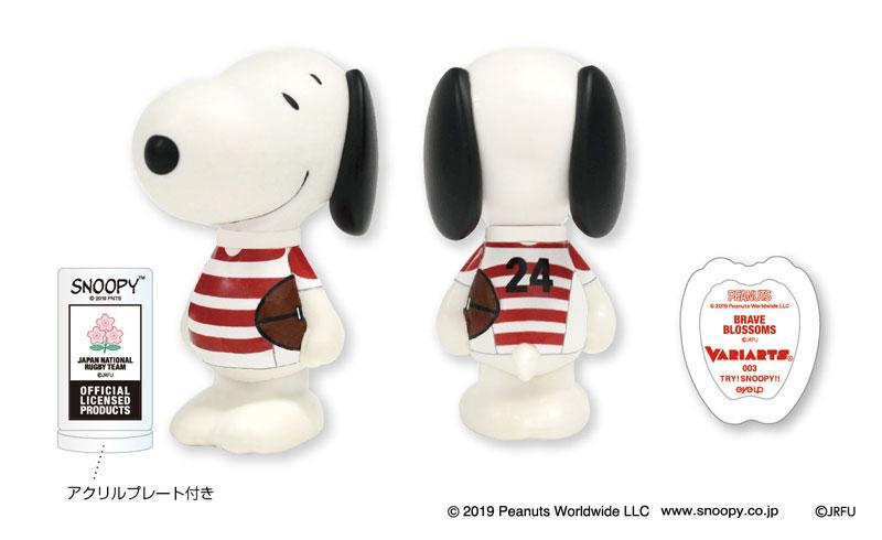 Variarts PEANUTS Snoopy 003 (Japan's National Rugby Union Team) Complete Figure product