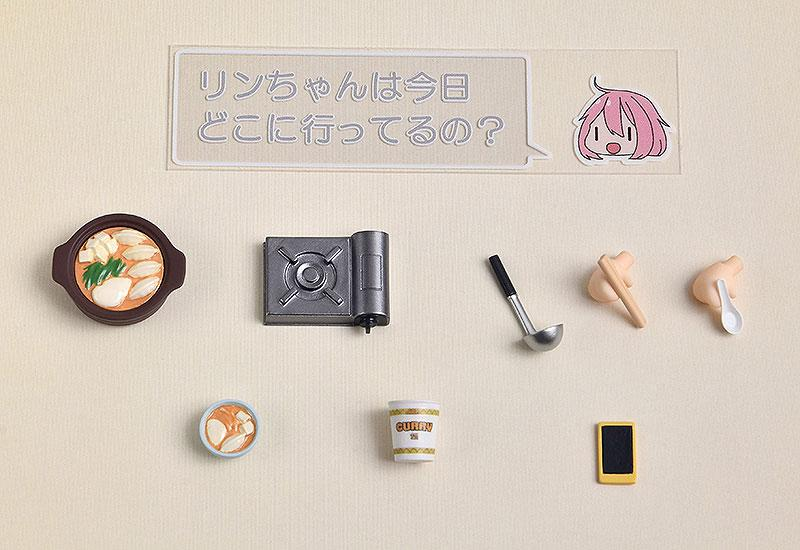 Nendoroid - Laid-Back Camp: Nadeshiko Kagamihara