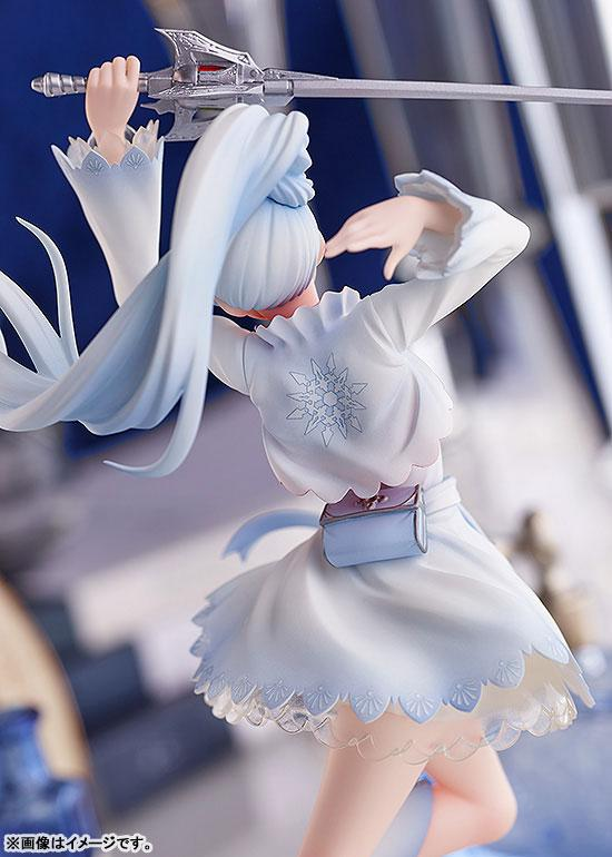 POP UP PARADE RWBY Weiss Schnee Complete Figure