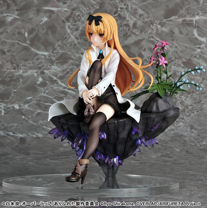 Arifureta: From Commonplace to World's Strongest Yue 1/7 Complete Figure product