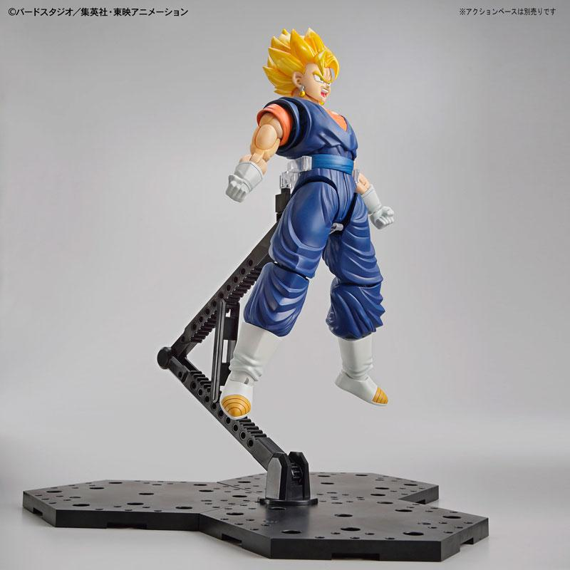 "Figure-rise Standard Super Saiyan Vegito (Renewal Ver.) Plastic Model ""Dragon Ball Z"" 5"
