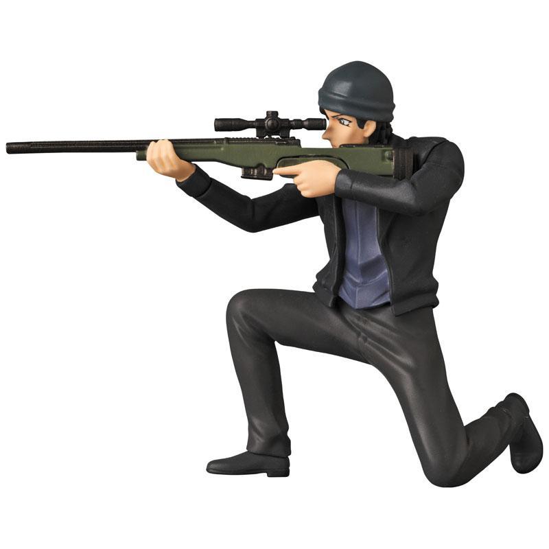 Ultra Detail Figure No.570 UDF Detective Conan Series 3 Shuichi Akai (Sniper) product