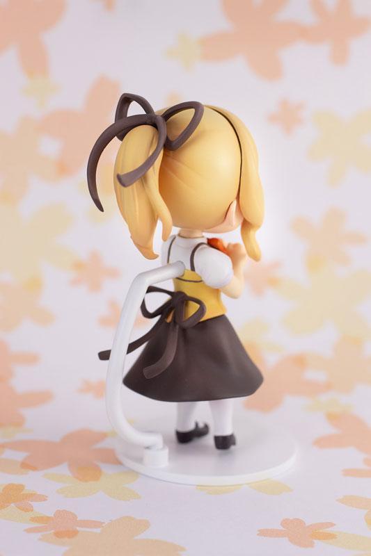 Is the order a rabbit? BLOOM Mini Figure Syaro Complete Figure