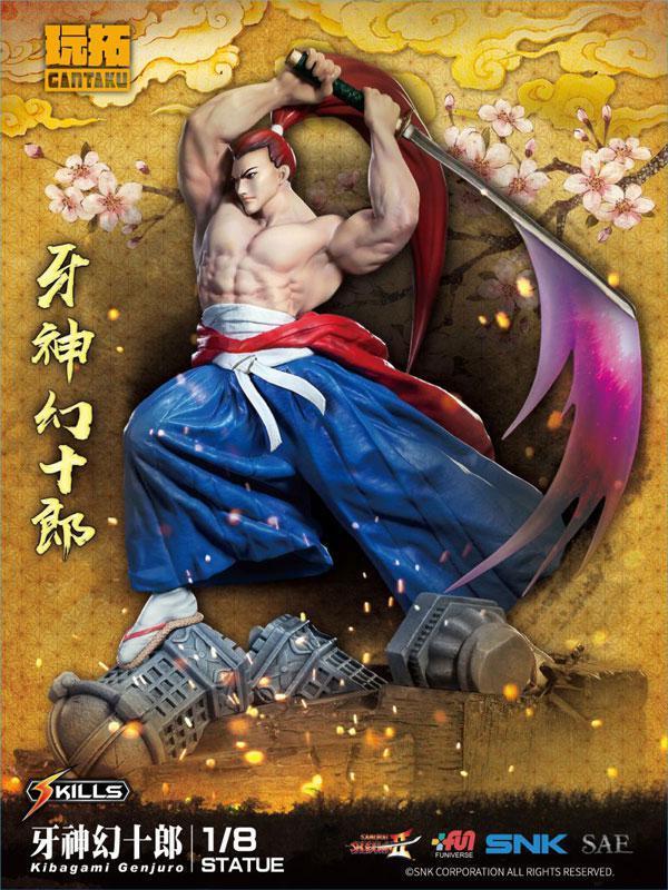 Samurai Shodown 2/ Genjuro Kibagami 1/8 Statue 15