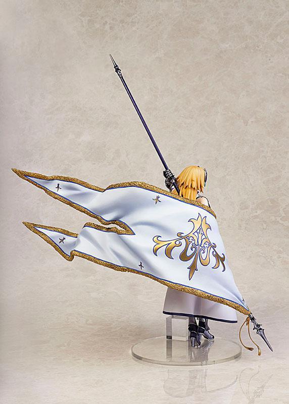 Fate/Grand Order Ruler/Jeanne d'Arc Complete Figure 8