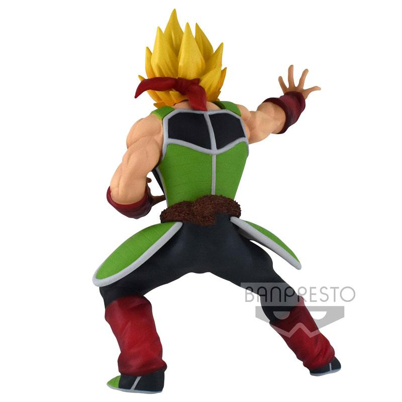 Dragon Ball Z The Famous Low-class Warrior Bardock (Game-prize)