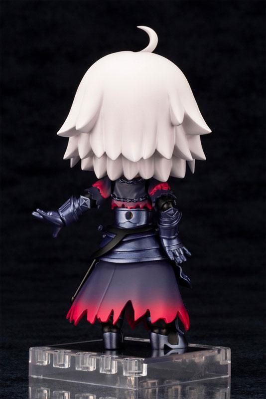 Cu-poche Fate/Grand Order Avenger/Jeanne d'Arc [Alter] Posable Figure