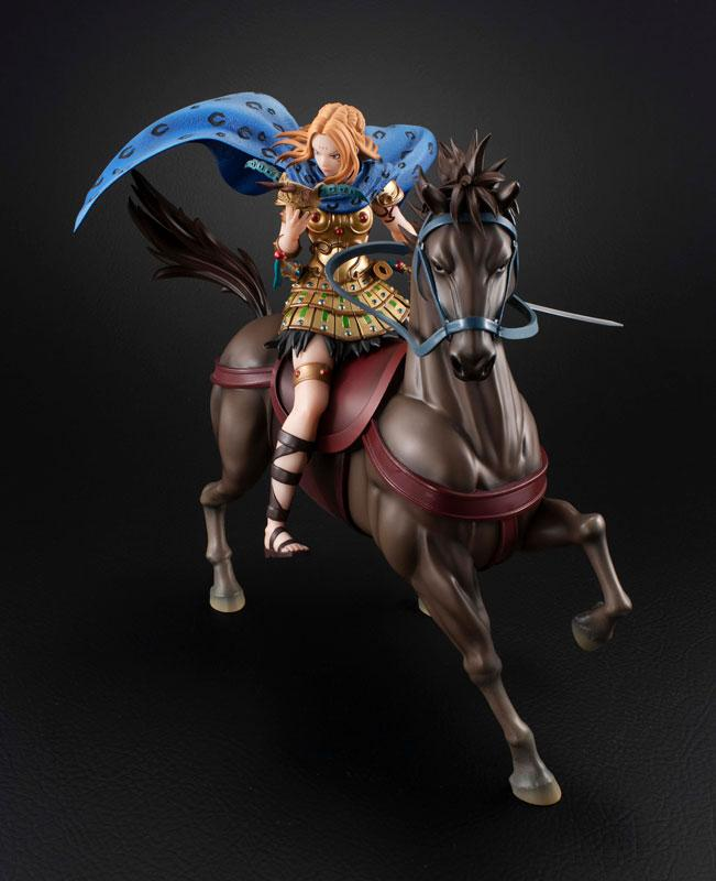 "Figuarts ZERO Youtanwa ""Kingdom"""