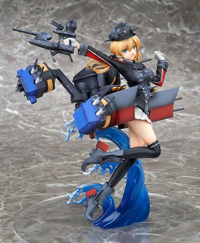 Kantai Collection -Kan Colle- Prinz Eugen Kai Complete Figure