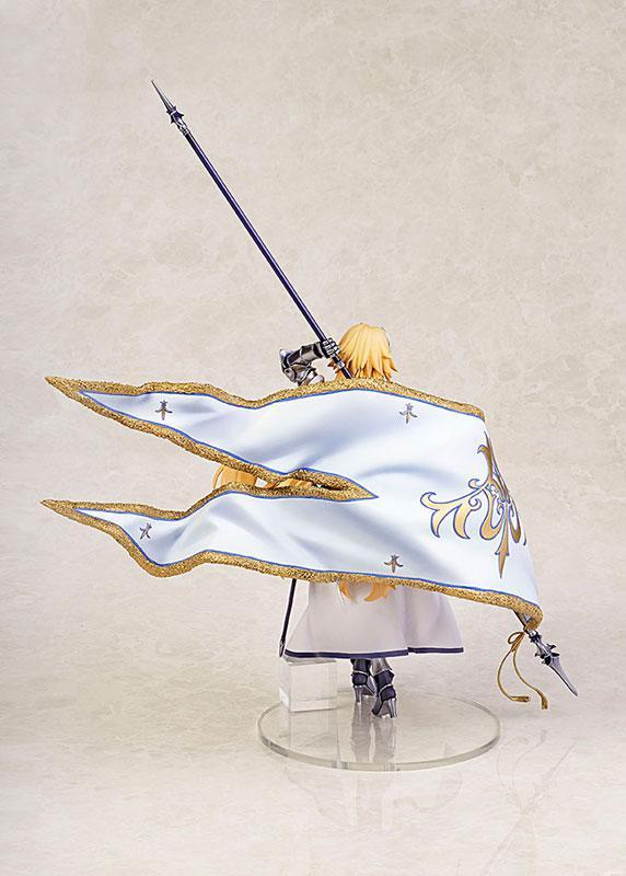 Fate/Grand Order Ruler/Jeanne d'Arc Complete Figure 1
