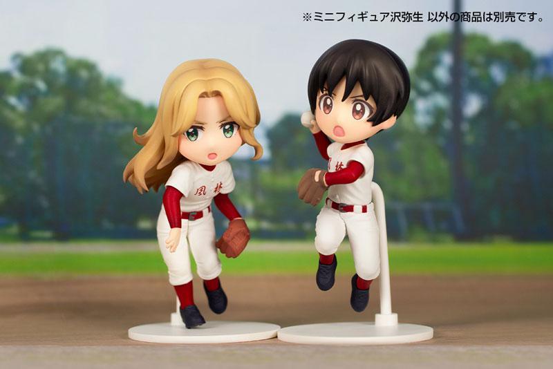 Major 2nd Mini Figure Yayoi Sawa