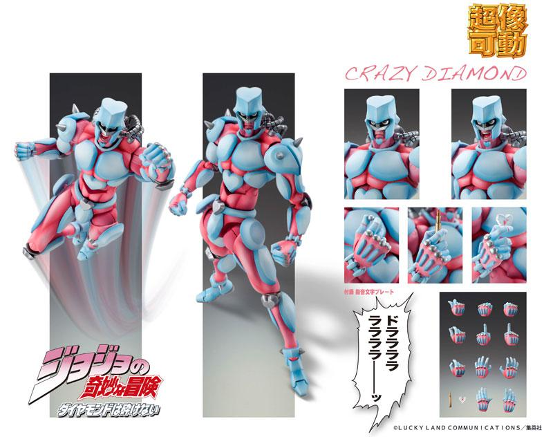 Super Action Statue JoJo's Bizarre Adventure Part.4 Crazy Diamond 5