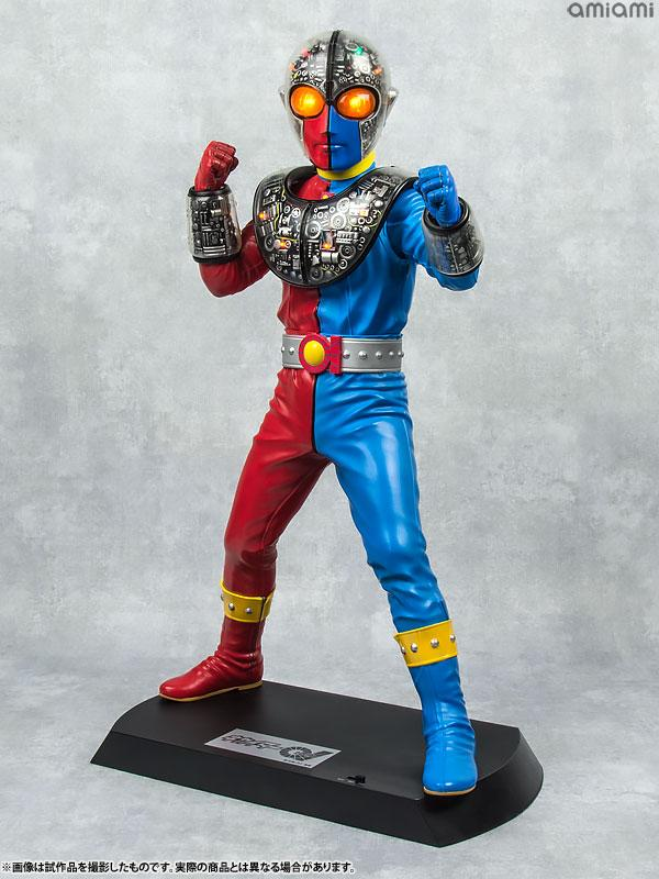 Ultimate Article Artificial Human Kikaider Kikaider 01 Complete Figure product