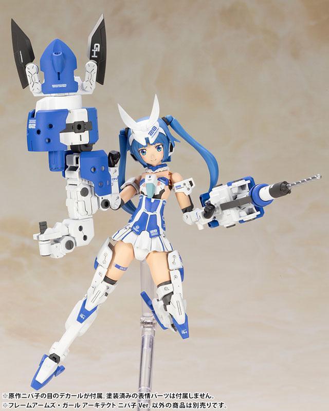 Frame Arms Girl Architect Nipako Ver. Plastic Model
