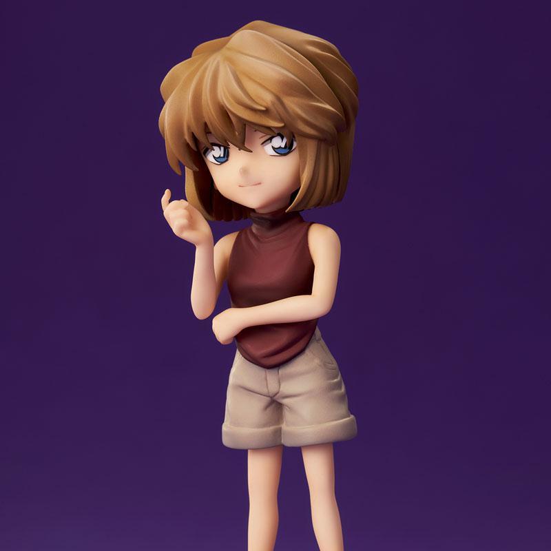Detective Conan Ai Haibara Complete Figure