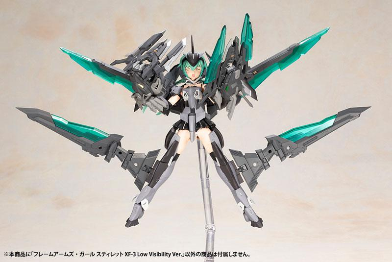 Frame Arms Girl Stylet XF-3 Low Visibility Ver. Plastic Model
