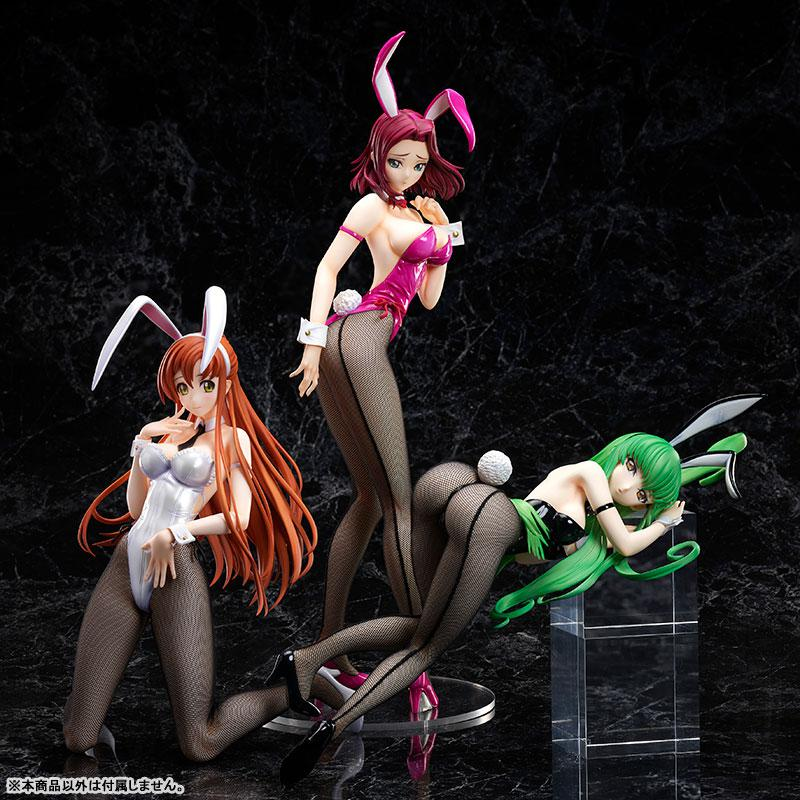 [Exclusive Sale] B-style Code Geass: Lelouch of the Rebellion Shirley Fenette Bunny Ver. 1/4 Complete Figure 5