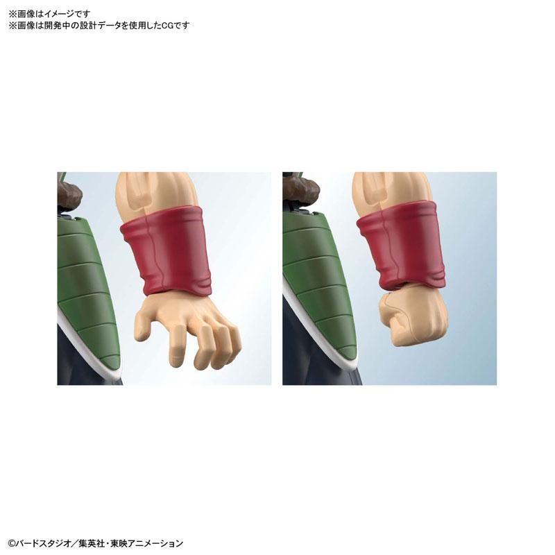 "Figure-rise Standard Bardock Plastic Model ""Dragon Ball Z"" 3"