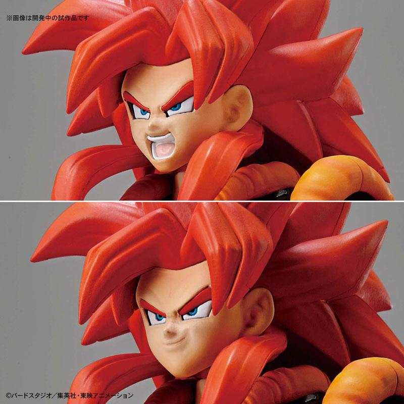 "Figure-rise Standard Super Saiyan 4 Gogeta Plastic Model ""Dragon Ball GT"""