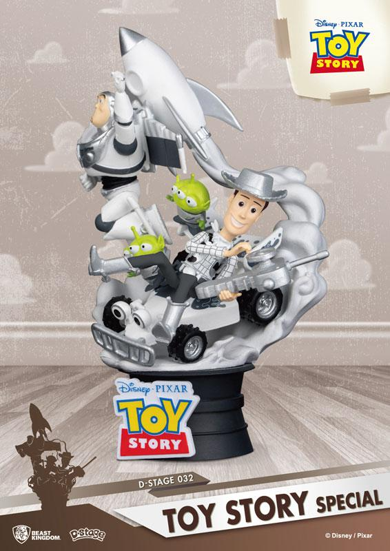 """D-Stage #032 """"TOY STORY"""" TOY STORY (Special Edition)"""