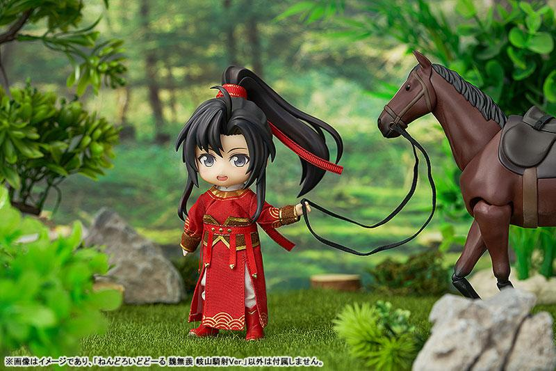 "Nendoroid Doll Anime ""The Master of Diabolism"" Wei Wuxian Qishan Night-Hunt Ver."