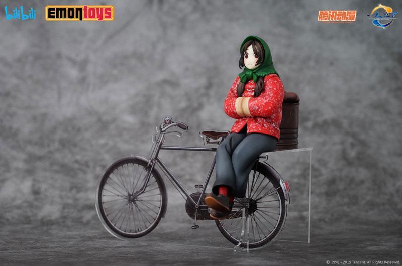 Hitori no Shita THE OUTCAST Fu Houhou Roasted Sweet Potato in Winter Ver. 1/10 Complete Figure