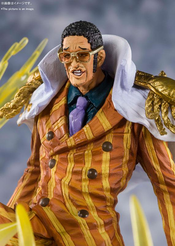 "Figuarts ZERO [EXTRA BATTLE] ""The 3 Admirals"" Borsalino -Kizaru- ""ONE PIECE"""