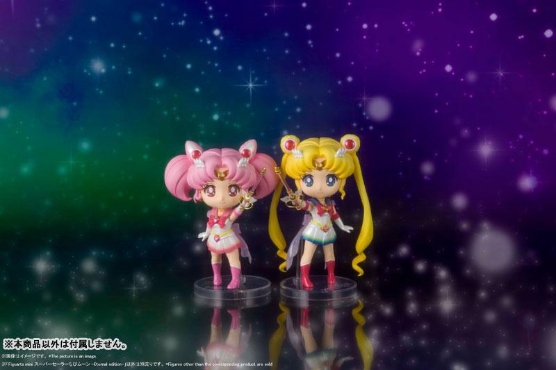 "Figuarts mini Super Sailor Chibi Moon -Eternal edition- Movie ""Sailor Moon Eternal"" 4"