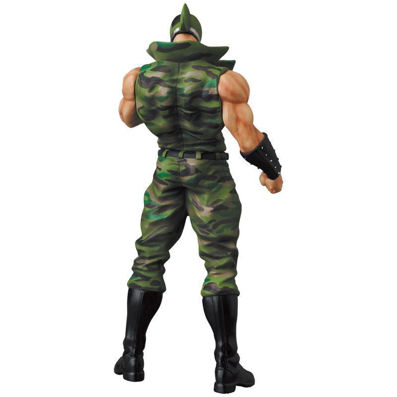 "Ultra Detail Figure No.657 UDF Kinnikuman Soldier ""Kinnikuman"" product"