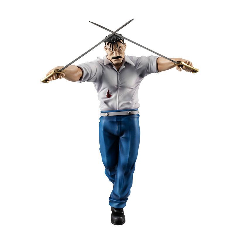 G.E.M. Series Fullmetal Alchemist FULLMETAL ALCHEMIST Wrath (King Bradley) Complete Figure