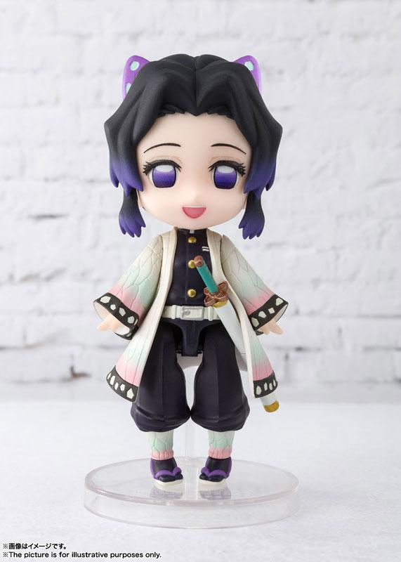 """Figuarts mini Shinobu Kocho """"Demon Slayer: Kimetsu no Yaiba"""" product"""