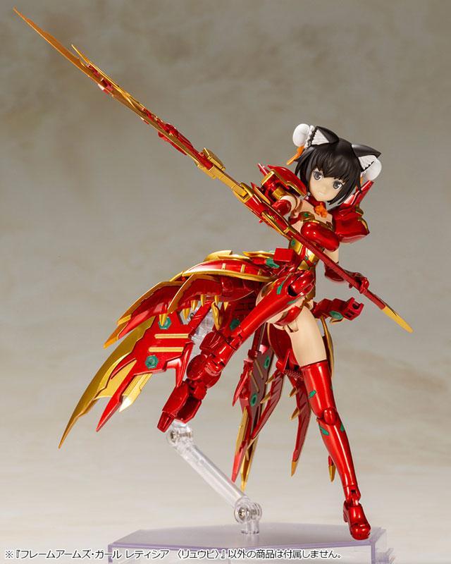 Frame Arms Girl Laetitia <Ryuubi> Plastic Model 2
