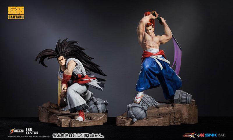 Samurai Shodown 2/ Genjuro Kibagami 1/8 Statue 18