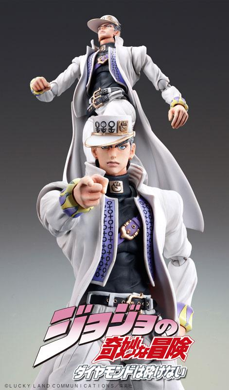 "Super Action Statue ""JoJo's Bizarre Adventure Part.IV"" Jotaro Kujo Complete Figure 0"