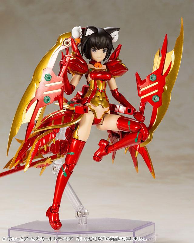 Frame Arms Girl Laetitia <Ryuubi> Plastic Model 1