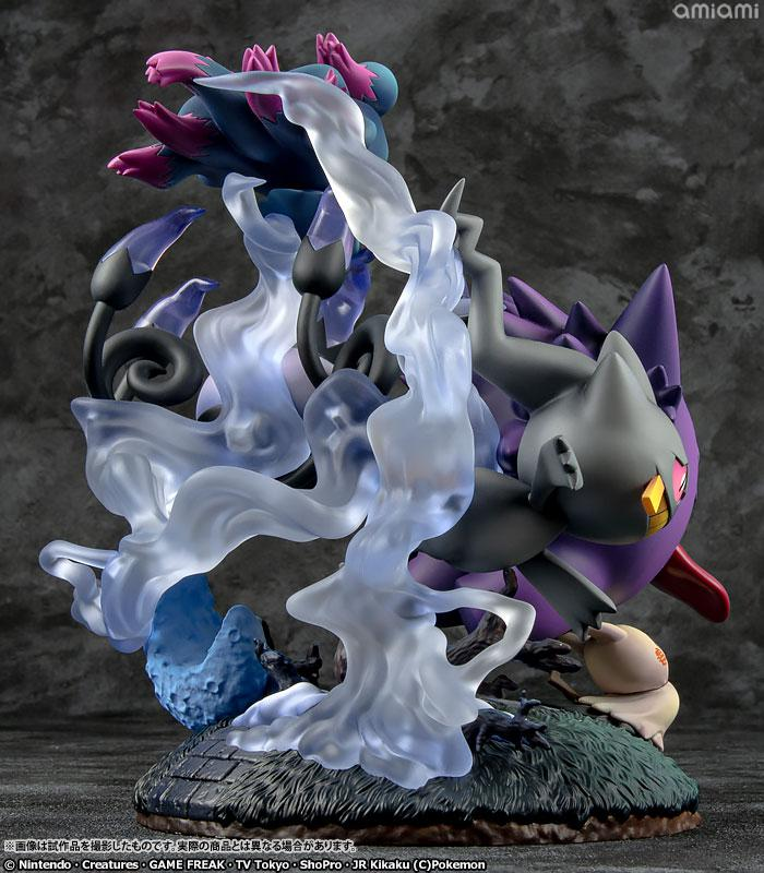 G.E.M.EX Series Pokemon Big Gathering of Ghost Types! Complete Figure 4