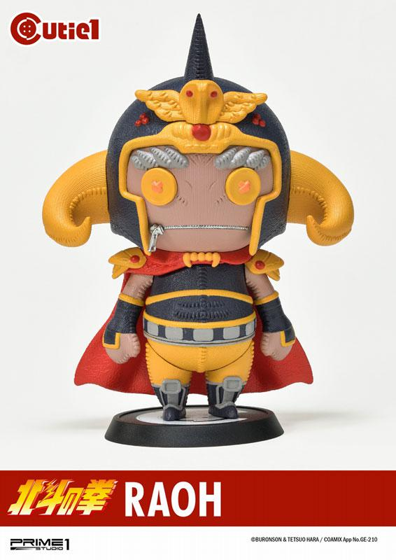 Cutie1 / Fist of the North Star: Raoh Figure