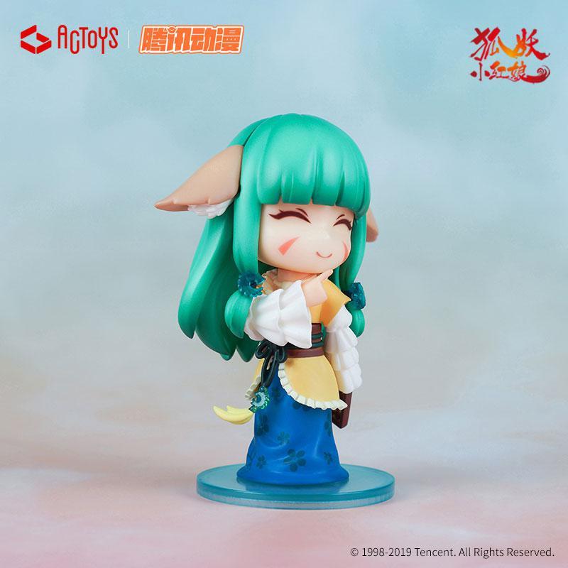 Fox Spirit Matchmaker Rongrong Tushan Mini Figure 0