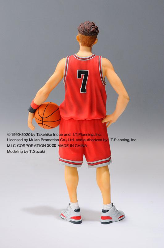 The Spirit Collection of Inoue Takehiko Slam Dunk Ryota Miyagi Complete Figure