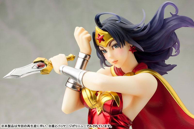 DC COMICS Bishoujo DC UNIVERSE Armored Wonder Woman 2nd Edition 1/7 Complete Figure 7