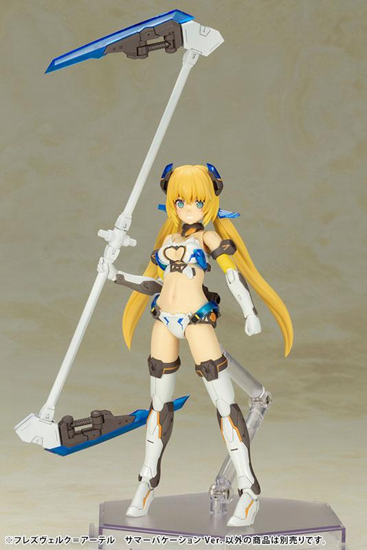 Frame Arms Girl Hresvelgr=Ater Summer Vacation Ver. Plastic Model