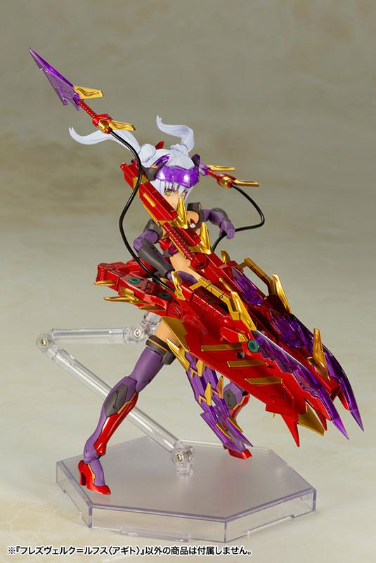 Frame Arms Girl Hresvelgr=Rufus (Agito) Plastic Model 7