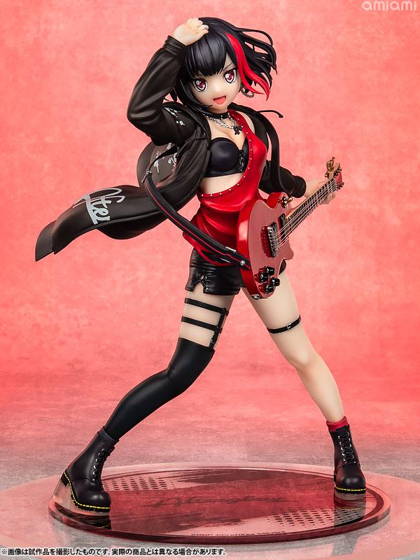 BanG Dream! Girls Band Party! VOCAL COLLECTION Ran Mitake from Afterglow 1/7 Complete Figure main