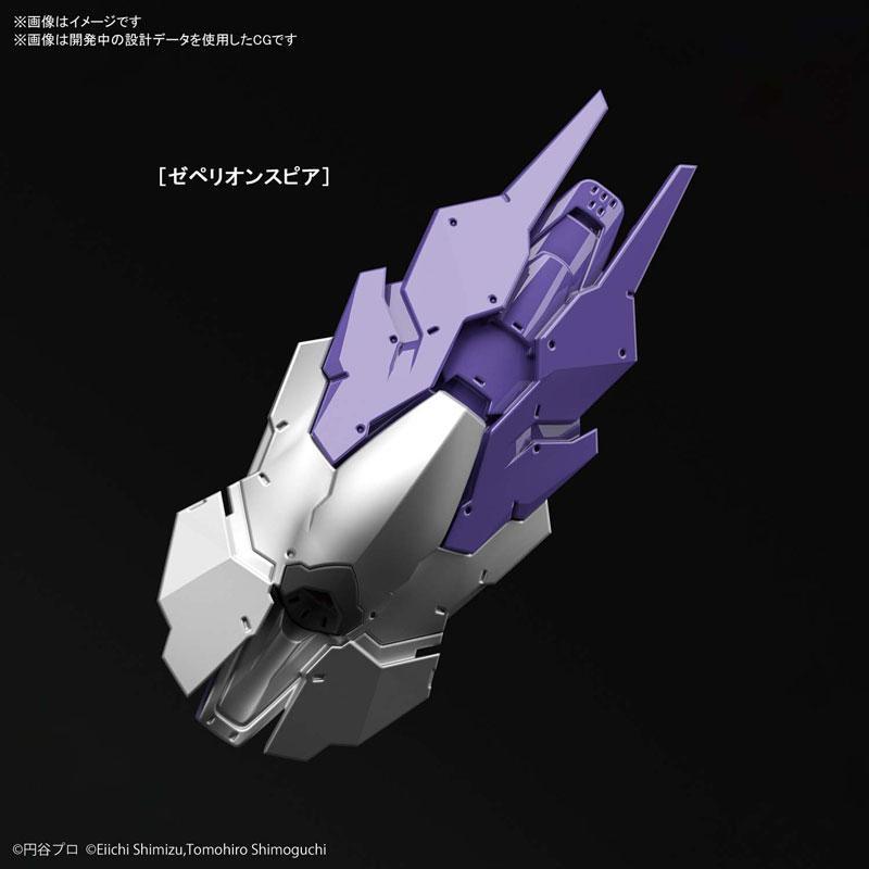 "Figure-rise Standard 1/12 ULTRAMAN SUIT TIGA Plastic Model ""ULTRAMAN"" 1"