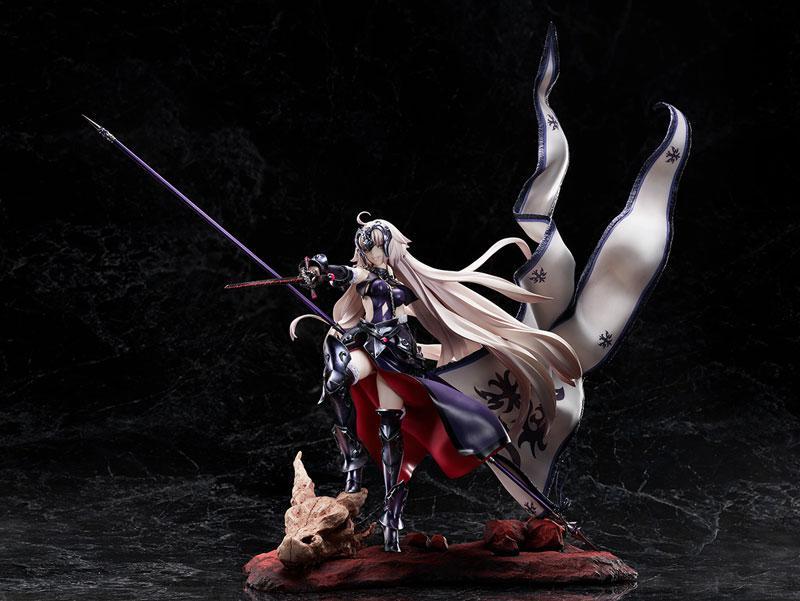 Fate/Grand Order Avenger / Jeanne d'Arc [Alter] Kuraki Homura wo Matoishi Ryuu no Majo 1/7 Complete Figure 1