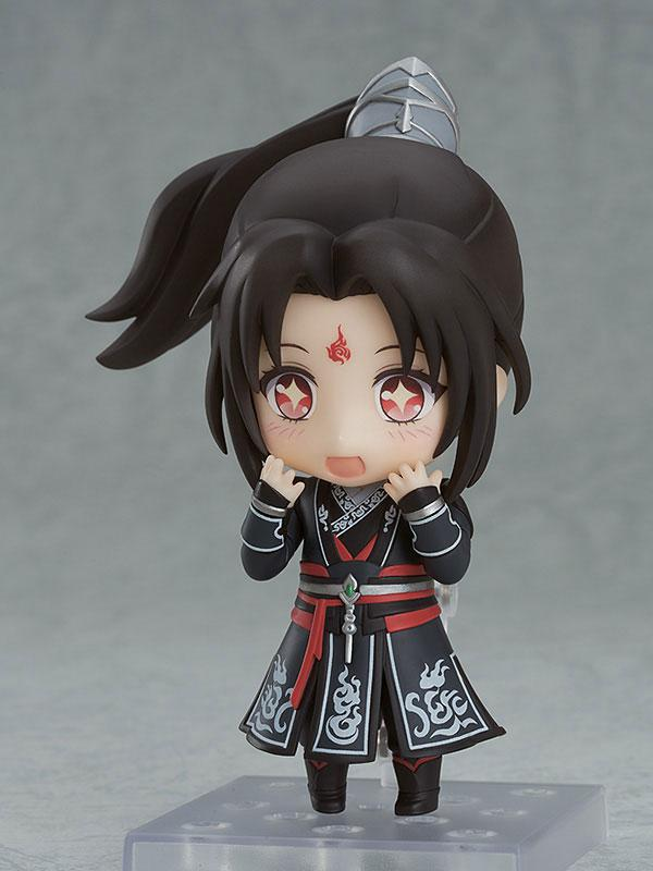Nendoroid Scumbag System Luo Binghe product