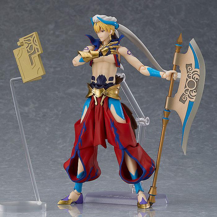figma Fate/Grand Order -Absolute Demonic Battlefront: Babylonia- Gilgamesh 2