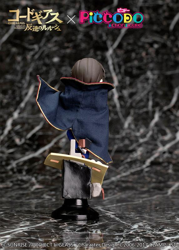 PICCODO Series Code Geass: Lelouch of the Rebellion Lelouch Deformed Vignette Doll